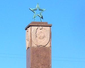 Stele_Sowjet